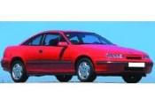 Opel Calibra 1990-1997