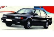 Mitsubishi Galant E30/E32 1988-1993