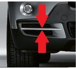 enjoliveur grille de pare-chocs avant droit (gris) BMW X5 (E70) 2007-2010 - GO1291052